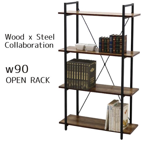 ディスプレイラック オープンラック シェルフ 4段 幅90cm 飾り棚 北欧 モダン 本棚 マガジンラック 棚