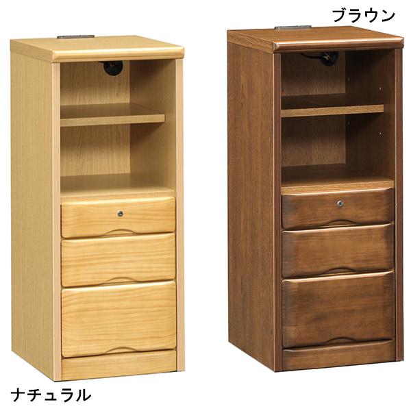 電話台 TEL台 FAX台 幅36cm 完成品 日本製 リビング収納 収納家具 シンプル おしゃれ モダン 木製