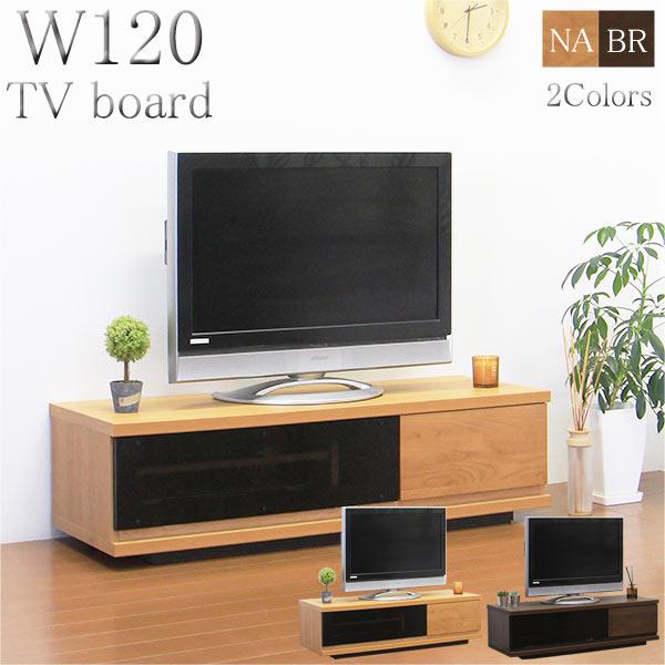 テレビ台 テレビボード 幅120cm ローボード AVボード 木製 AV機器収納 北欧 シンプル モダン 完成品 日本製 リビング おしゃれ