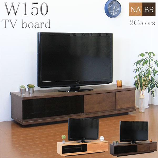 テレビ台 テレビボード 幅150cm ローボード AVボード 木製 AV機器収納 北欧 シンプル モダン 完成品 日本製 リビング おしゃれ