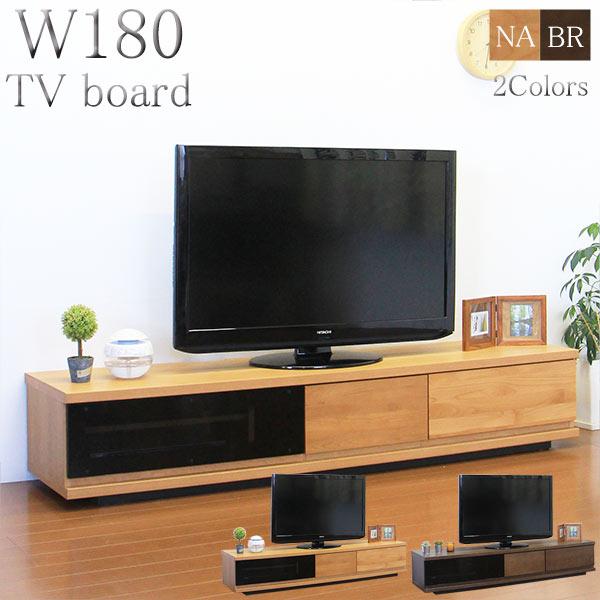 テレビ台 テレビボード 幅180cm ローボード AVボード 木製 AV機器収納 北欧 シンプル モダン 完成品 日本製 リビング おしゃれ