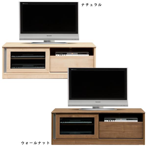 テレビボード テレビ台 幅120cm 完成品 ローボード 引き戸 収納 木製 北欧 TVボード テレビラック 国産