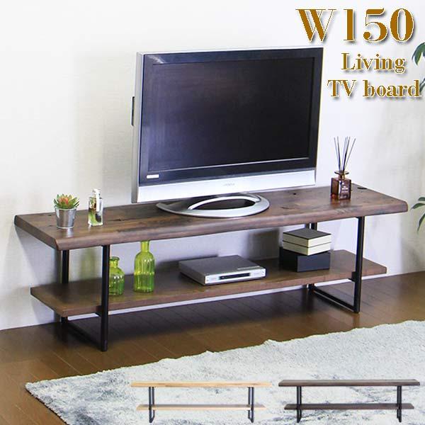 テレビ台 テレビボード ローボード AV機器収納 木製 シンプル モダン おしゃれ リビング ブラウン