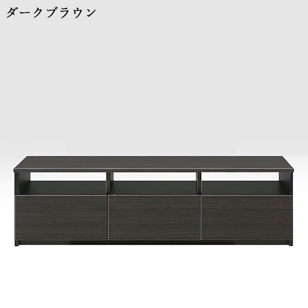 テレビボード テレビ台 ローボード 完成品 リビングボード リビング収納 収納家具 木製 AV機器収納 日本製 国産 ロータイプ シンプル 幅150cm