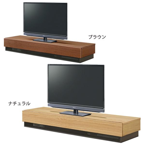 テレビ台 テレビボード モダン 木製 幅160cm ローボード 完成品 国産 背面化粧仕上げ 日本製 リビングボード リビング収納