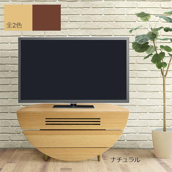 テレビボード テレビ台 コーナーテレビボード 幅88cm ローボード リビング収納 おしゃれ 木製 リビングボード 北欧 モダン 国産
