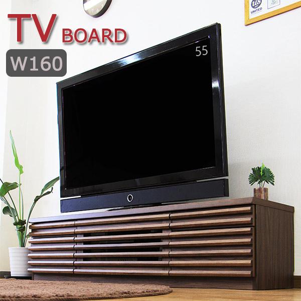 テレビ台 テレビボード ローボード 北欧 160幅テレビ台 北欧風ローボード テレビ台 ローボード