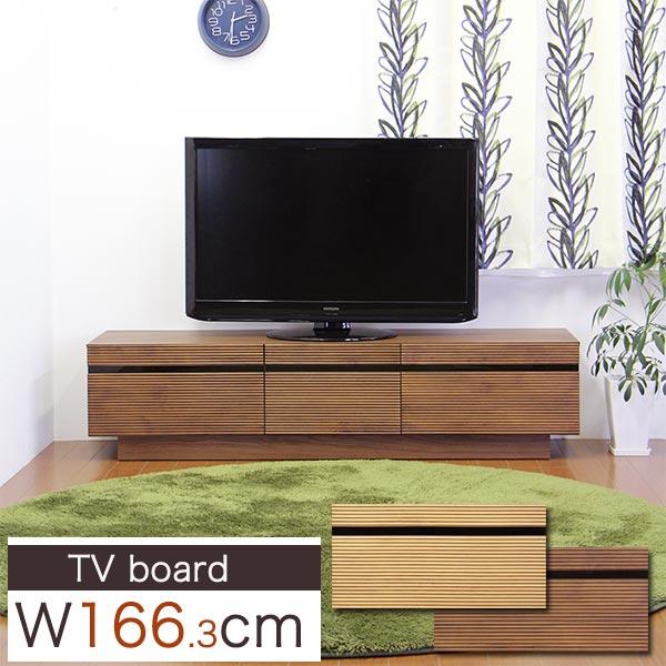 テレビボード テレビ台 木製 ローボード リビングボード 収納家具 幅約165cm TVボード AV機器収納 リビング収納 完成品 モダン