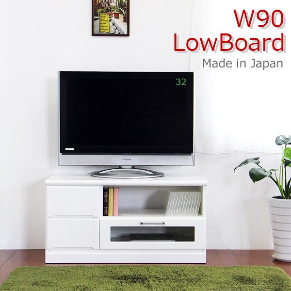 テレビボード テレビ台 ローボード 幅90cm TV台 TVボード テレビラック TVラック AVボード AV収納 木製 エナメル塗装 鏡面 日本製 白 完成品