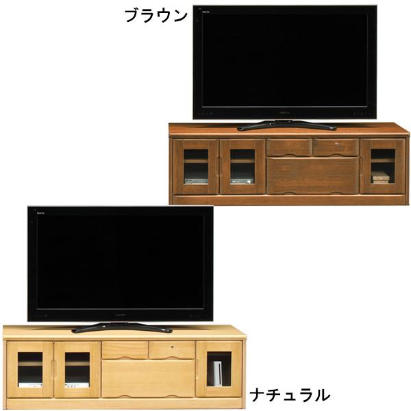 テレビボード テレビ台 TVボード TV台 完成品 幅150cm AV機器収納 リビング収納 木製 シンプル おしゃれ モダン