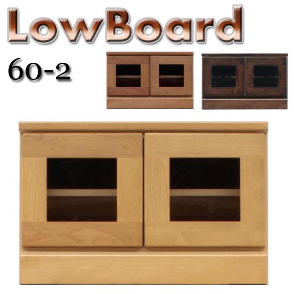 テレビ台 テレビボード ローボード 幅60cm TV台 TVボード AVボード 木製 完成品 北欧風 シンプル おしゃれ モダン 日本製 送料無料