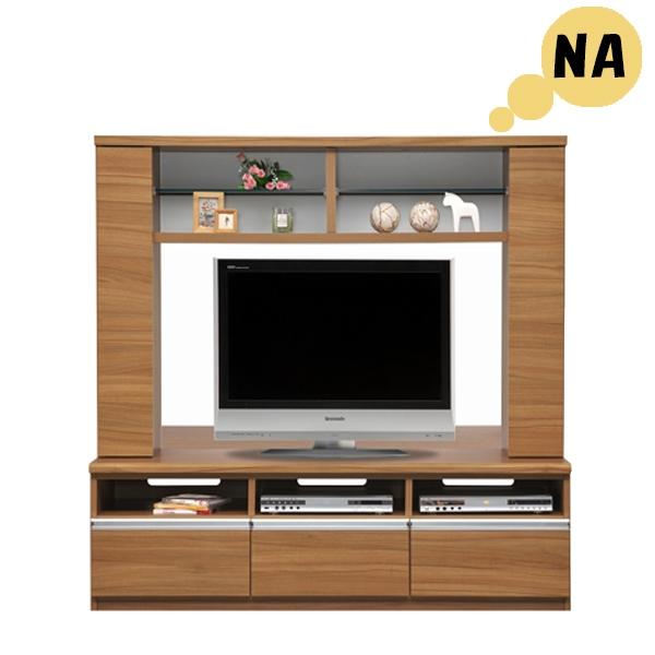 テレビ台 テレビボード リビングボード 木製 引き出し TVボード 大収納 完成品 幅155cm 強化ガラス PVC 送料無料