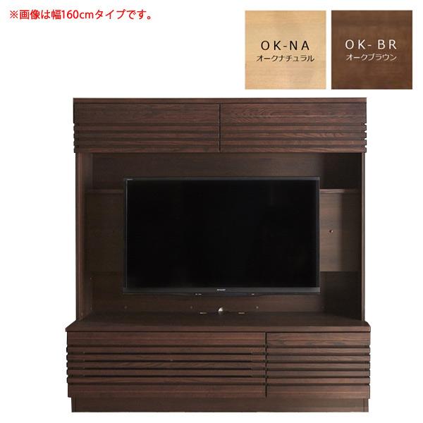 リビングボード テレビボード ハイタイプ 日本製 テレビ台 リビング収納 モダン 幅140cm 木製 シンプル 収納家具 国産