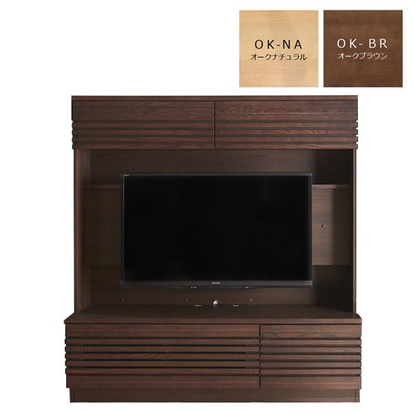 リビングボード テレビボード ハイタイプ 日本製 テレビ台 リビング収納 モダン 幅160cm 木製 シンプル 収納家具 国産