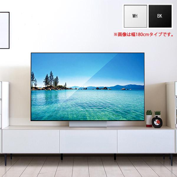 テレビ台 テレビボード シンプル AVボード 幅150cm リビングボード リビング 収納 収納家具 ホワイト 白 ブラック 黒 国産 日本製