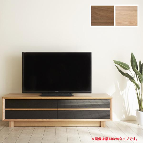 テレビボード テレビ台 幅160cm モダン 木製 ローボード 国産 引き出し 収納付き 完成品 リビング収納 リビングボード 日本製