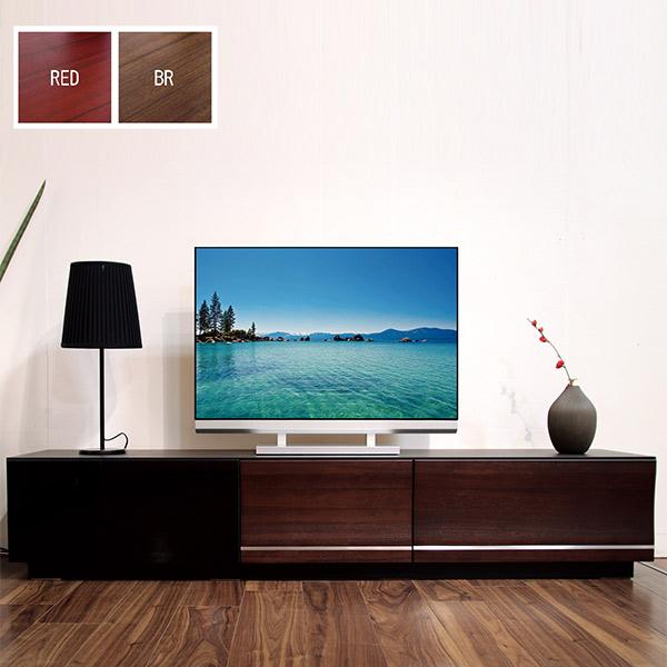 リビングボード テレビボード 日本製 幅180cm 収納家具 リビング収納 テレビ台 AV機器収納 AVボード おしゃれ モダン 木製 国産 ローボード