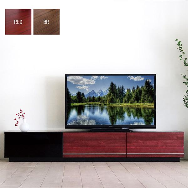 リビングボード テレビボード 日本製 幅200cm 収納家具 リビング収納 テレビ台 AV機器収納 AVボード おしゃれ モダン 木製 国産 ローボード