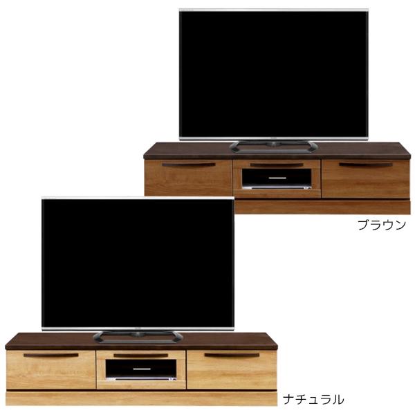 テレビ台 テレビボード おしゃれ リビングボード 木製 完成品 ローボード 幅150 リビング収納 収納家具 北欧 モダン 小物収納