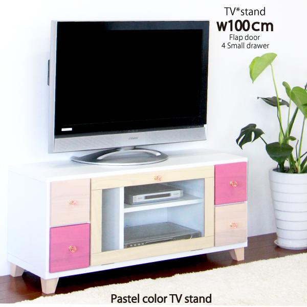 テレビ台 テレビボード カラフル 完成品 ローボード 木製 桐 リビング収納 リビングボード かわいい 日本製 国産 姫系 マルチカラー キッズ 子供部屋 脚付き 幅100cm パステル ピンク