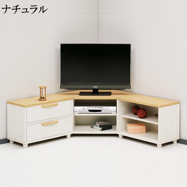 テレビ台 テレビボード TV台 TVボード コーナー3点セット 完成品 木製 AV機器収納 リビング収納 シンプル おしゃれ モダン