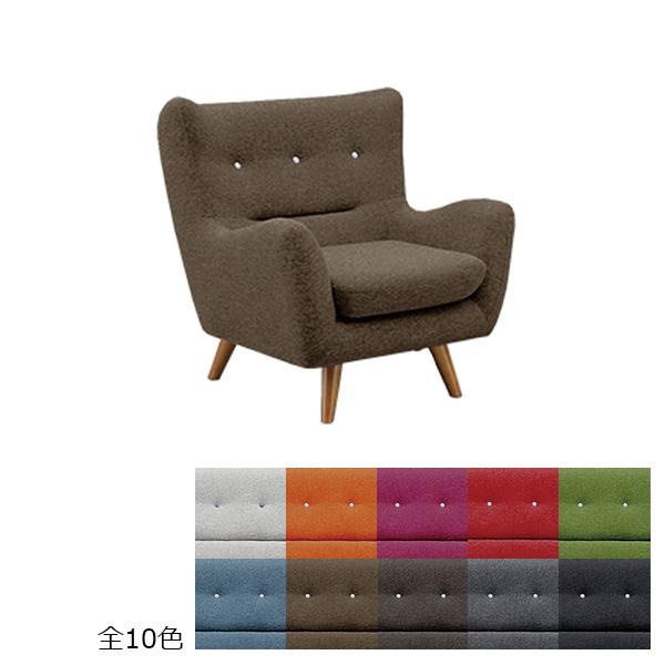 1Pソファ ソファ 椅子 一人掛け ソファー チェア いす 幅80cm 脚付き ファブリック 1人用 かわいい おしゃれ 送料無料
