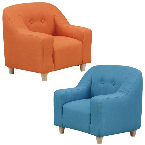 ソファー ソファ 子ども用ソファ 1人掛けソファ おしゃれ コンパクト 小さい 布 ファブリック 一人掛け 1人用ソファ sofa 1Pソファ かわいい