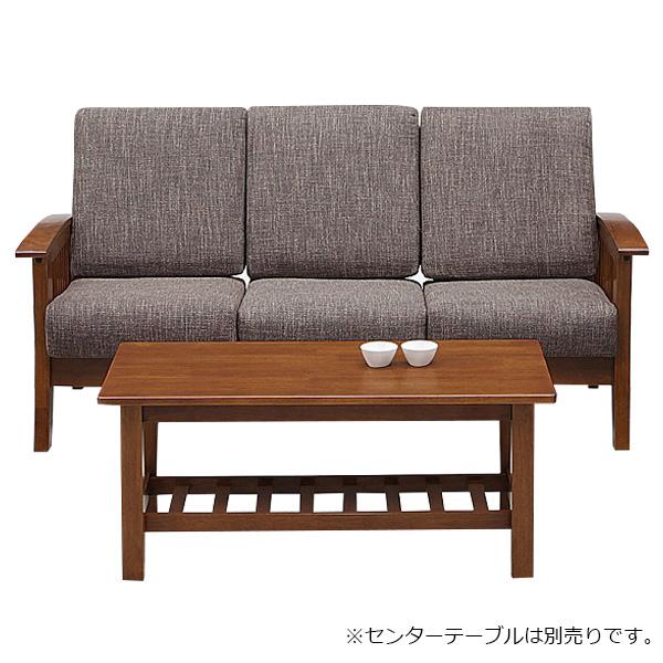 ソファ 3Pソファ 三人掛け ソファー 布地 三人用 3人掛け チェア 椅子 リビング 木製 幅177cm モダン 北欧風