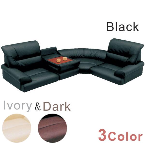 ソファ コーナーソファ 4点セット 応接ソファ ロータイプ フロアソファ テーブル付き 合成皮革