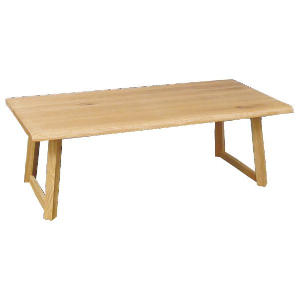 センターテーブル テーブル リビングテーブル 机 幅120cm シンプル おしゃれ モダン リビング 木製