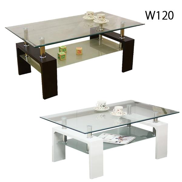 ガラステーブル センターテーブル テーブル ロータイプ ローテーブル テレビ台 リビングテーブル テレビボード TV台 強化ガラス おしゃれ 下棚収納 長方形 幅120cm