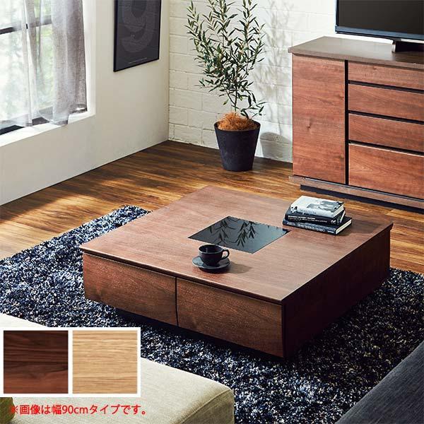 ローテーブル センターテーブル 国産 おしゃれ リビング テーブル 幅70cm 正方形 引き出し 収納付き 木製