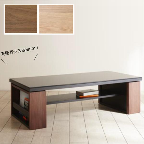 テーブル センターテーブル ローテーブル シンプル おしゃれ 収納付き リビング 幅130cm ガラス天板 木製 国産 日本製 モダン