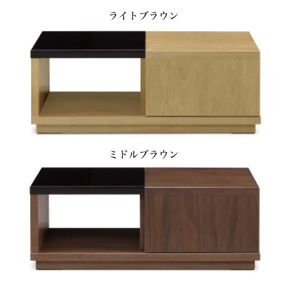 センターテブル テーブル ローテーブル 机 幅90cm 木製 引き出し付き シンプル おしゃれ モダン リビング