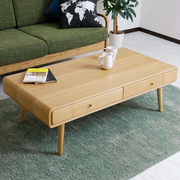 センターテーブル テーブル リビングテーブル ローテーブル 机 幅120cm 収納付 引き出し付き 北欧風 シンプル おしゃれ モダン 木製