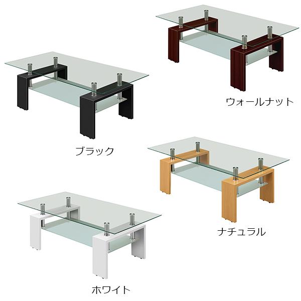 ローテーブル ガラステーブル テーブル センターテーブル 幅120cm 棚付き モダン リビングテーブル