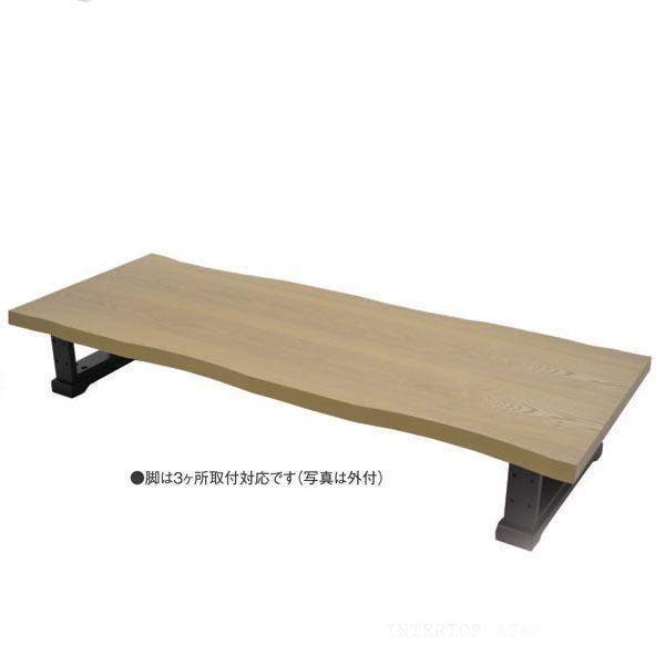 座卓 ちゃぶ台 テーブル ローテーブル センターテーブル 和風 幅210cm 木製