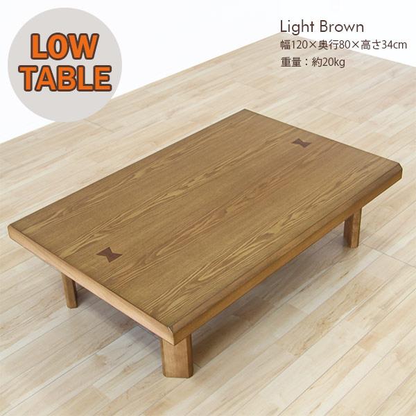 テーブル 座卓 ローテーブル 折りたたみテーブル 幅120cm 和風 ちゃぶ台 完成品 送料無料