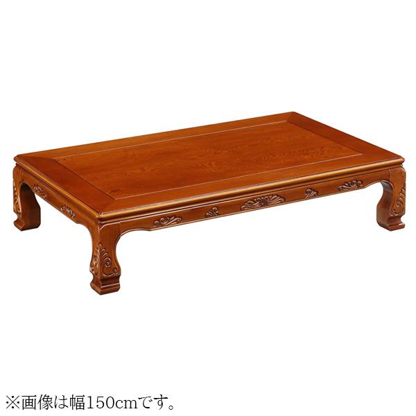 センターテーブル 座卓 テーブル リビングテーブル 机 幅120cm 木製 シンプル おしゃれ 和風モダン