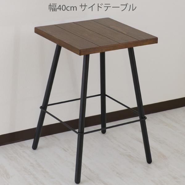 【ポイント3倍 8/9 9:59まで】 サイドテーブル テーブル 机 幅40cm 完成品 北欧風 シンプル おしゃれ モダン 木製 リビング 送料無料