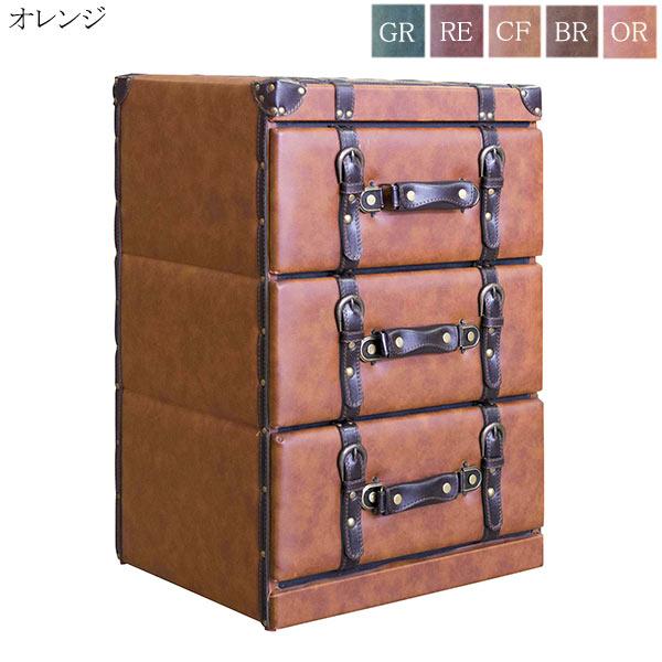 収納ボックス 3段 レトロ チェスト 幅40cm ヴィンテージ風 合成皮革 小物入れ 小物収納 コンパクト アンティーク おしゃれ シンプル モダン