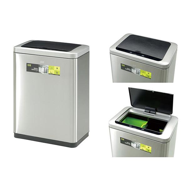 ゴミ箱 ステンレス シンプル おしゃれ モダン 20L×20L