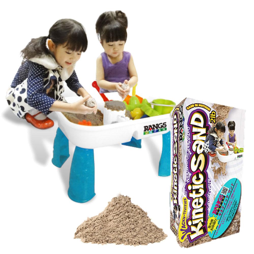 送料無料 キネティックサンドとテーブルセット10種類のアイテム トレイと型とスコップ も入ってます 室内で遊べる不思議な砂 キネティックサンド ベーシック色 流行のアイテム テーブルセットA ベーシック 格安 価格でご提供いたします テーブル 砂とトレイ 入 4歳 誕生日プレゼント 型 室内用お砂遊び 3歳 5歳 スコップ入り 2歳 ギフト