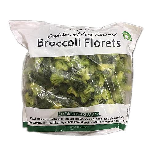 新鮮なブロッコリーを急速冷凍しました セール品 ブロッコリー 100%ナチュラル 2.27Kg 冷凍品 驚きの値段で