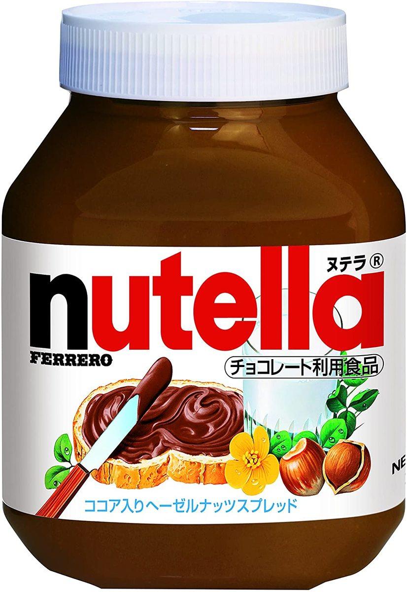 パンに塗っても!牛乳に合わせても! 日本フェレロ ヌテラ 1kg