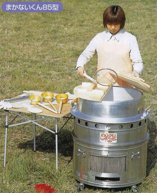 大型炊き出し器 まかないくん85型
