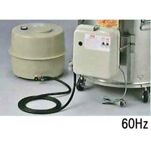 まかないくん50型オプション!50型灯油バーナーセット(二段階燃焼)(50Hz)(60Hz)