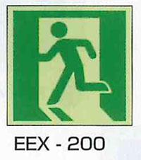 高輝度蓄光式誘導標識避難口誘導標識(矢印なし)【大規模建物・高層ビル・地下鉄駅舎等の防火対象物】