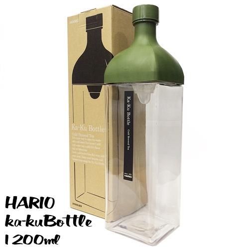 HARIO 横置き保存ができる大容量角型ボトル 水出し冷茶 深蒸し茶 煎茶 ティーバッグ 紅茶 PCT樹脂 ハリオ グリーン 現金特価 限定色 一部予約 カークボトル ※色選択可 レッド KAB-120-R-Y KAB-120-OG-Y 1200ml