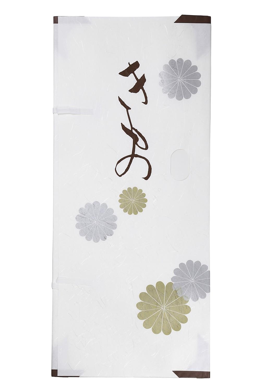 たとう紙 人気ショップが最安値挑戦 折らずに発送 金菊柄 着物用 畳紙 最安値に挑戦 文庫紙 二つ折り83.5cm×36cm 5枚